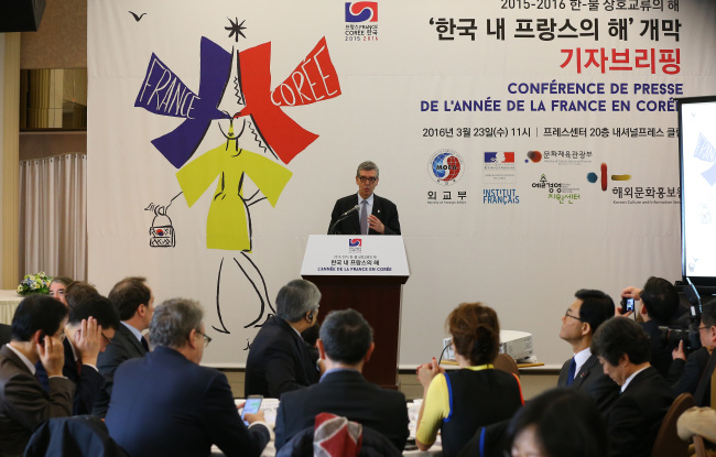 Hanjin Group's chairman Cho Yang-ho (left), head of the Korean organizing committee for the Korea-France Year, and Henri Loyrette, former director of the Louvre Museum and head of the French organizing committee for the Korea-France Year, speak at a press conference in Seoul on Wednesday. (Yonhap)