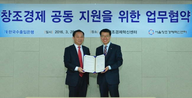 Moon June-shik, executive director of the Export-Import Bank of Korea (left), and Park Yong-ho, director of the Center for Creative Economy and Innovation, pose for a photo after the two sides agreed to support Korean start-ups to become global export players in Seoul on Monday. (Eximbank)