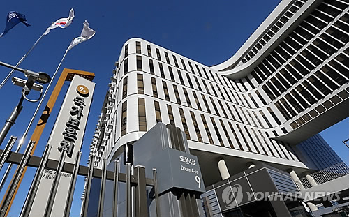 Ministry of Patriots and Veterans Affairs (Yonhap)