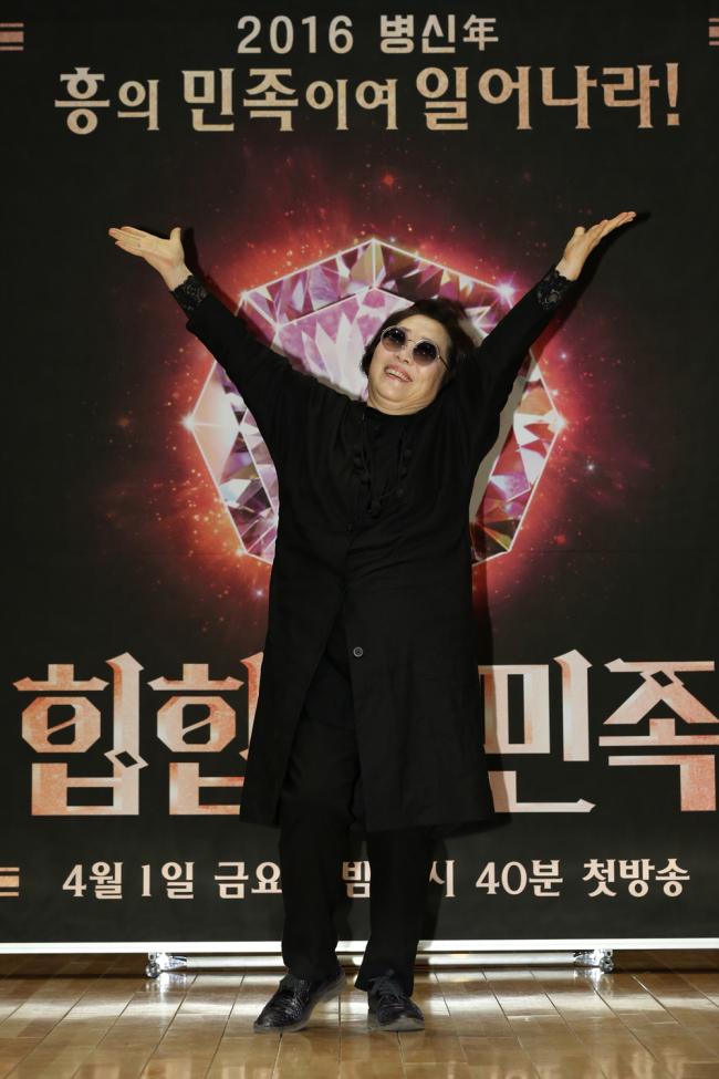 Actress Yang Hee-kyung poses at a press conference at JTBC Digital Theater on Tuesday. (JTBC)