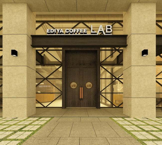The Ediya Coffee Lab located on the first floor of Ediya Coffee`s headquarters in Gangnam, Seoul. (Ediya Cofffee)