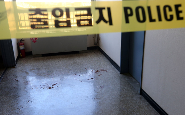 A corridor of Gwanak Police Station where the attacker poured sulfuric acid on police officers. (Yonhap)