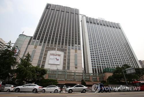 Hotel Lotte (Yonhap)