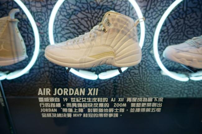Air Jordan shoes are displayed at a store in Taipei, Taiwan. / Seo Kyoung-duk