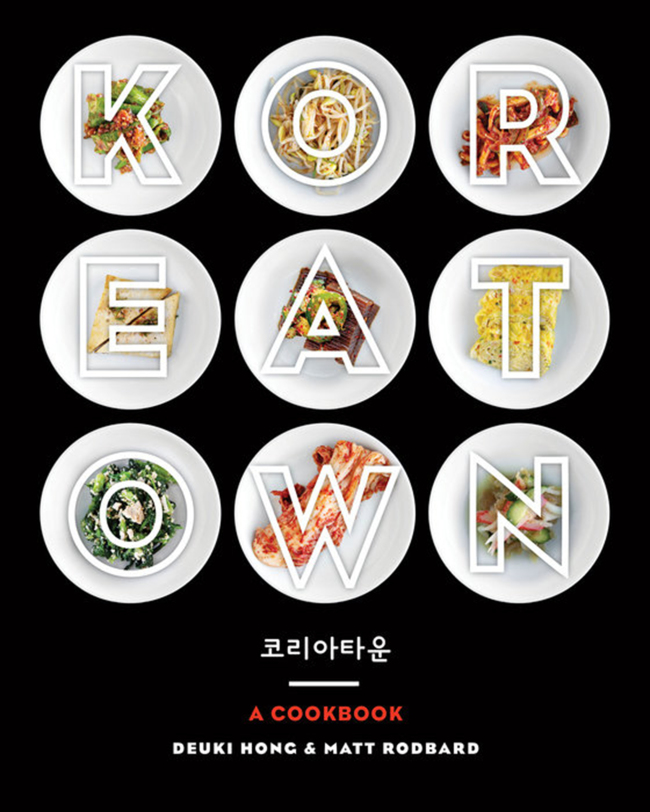 """In developing the recipes for """"Koreatown,"""" Deuki Hong and Matt Rodbard kept home cooks in mind and cooked the way we might at home: shopping at an Asian market, then cooking on an electric stove in Hong's New York apartment. (Penguin Random House/TNS)"""