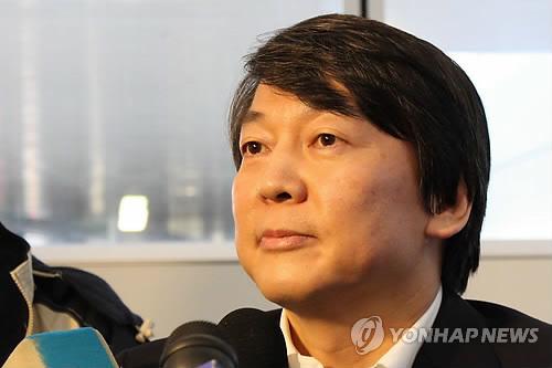 Ahn Cheol-soo (Yonhap)
