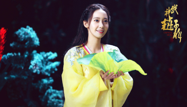 "Girls' Generataion member Yoona stars in Chinese drama ""God of War, Zhao Yun."" (Hunan TV)"