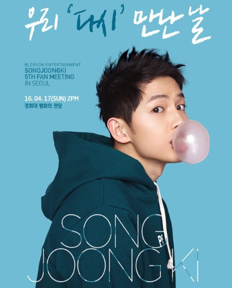 Promotional image of actor Song Joong-ki's fifth fan meeting at the Grand Peace Hall in Kyung Hee University on Sunday. (Blossom Entertainment)