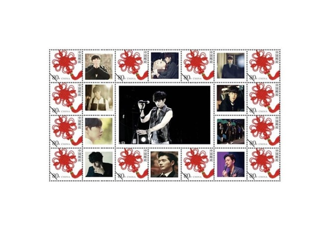Chinese postage stamps featuring Korean actor Park Hae-jin (Mountain Movement)