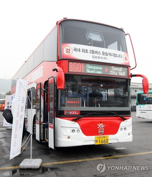 The first double-decker bus introduced by Gyeonggi Province to operate between Gimpo and Seoul (Yonhap)