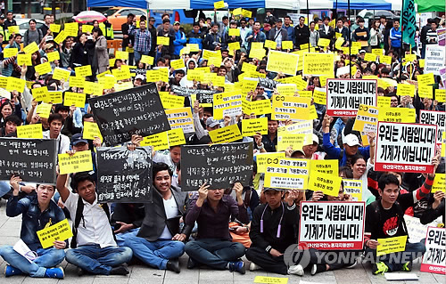Foreign workers attend a rally calling for protection of their rights in 2014. (Yonhap)