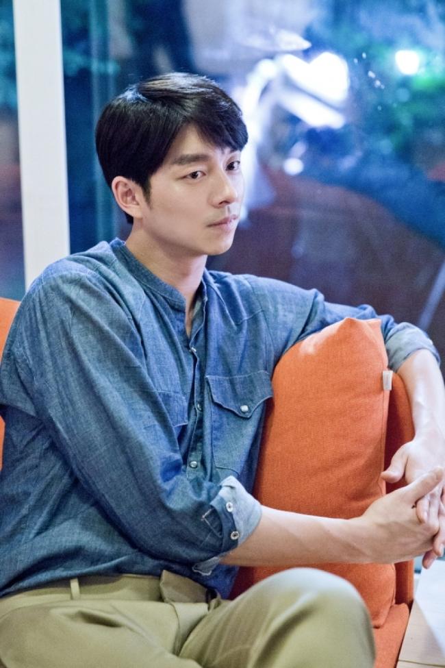 Actor Gong Yoo (Management Soop)