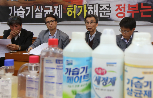 Experts discuss the humidifier disinfectant blamed for the loss of over 140 lives, during a press conference in Seoul on Friday. (Yonhap)