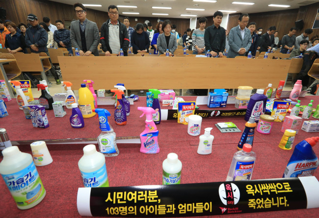 Participants pay silent tribute to victims during a meeting of the families of the victims of the toxic humidifier disinfectant in Seoul on Sunday. (Yonhap)