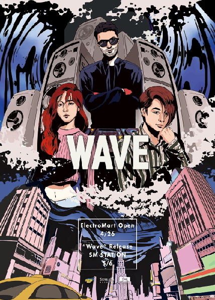 """Wave"" of ScreaM Records, the electronic dance music label under SM Entertainment (SM Entertainment)"