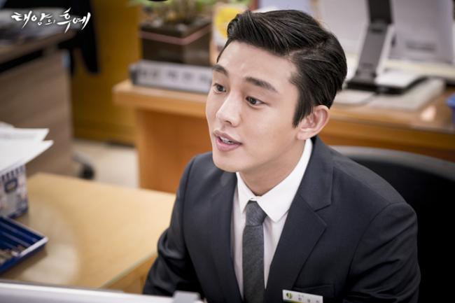 "Actor Yoo Ah-in appears in ""Descendants of the Sun."" (KBS2)"