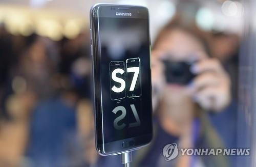 Samsung Electronics' Galaxy S7 Edge. (Yonhap)