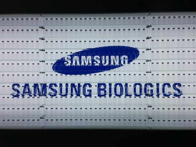 A screen welcoming visitors to Samsung BioLogics. The Investor