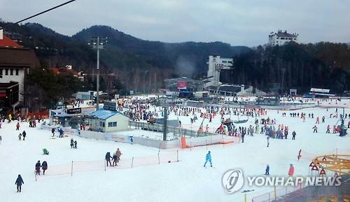 Yongpyong Resort (Yonhap)