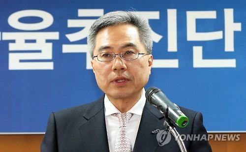 Korea Federation of Banks (KFB) Chairman Ha Yung-ku (Yonhap)
