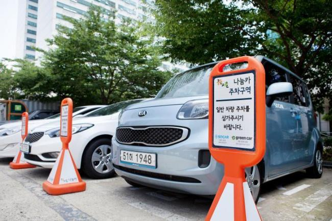 Vehicles for Seoul Metropolitan Government's car-sharing service, Nanum-Car, are parked at a parking lot in Seoul. (Seoul Metropolitan Government)
