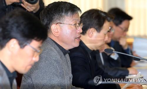 Vice Finance Minister Choi Sang-mok (Yonhap)