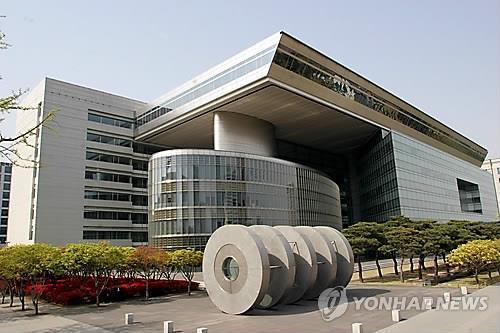 Korea Development Bank (Yonhap)