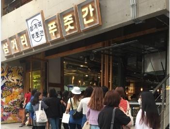Customers wait in line to eat at YG Entertainment's Hongdae barbecue restaurant Samgeori Pujutgan. (YG Entertainment)