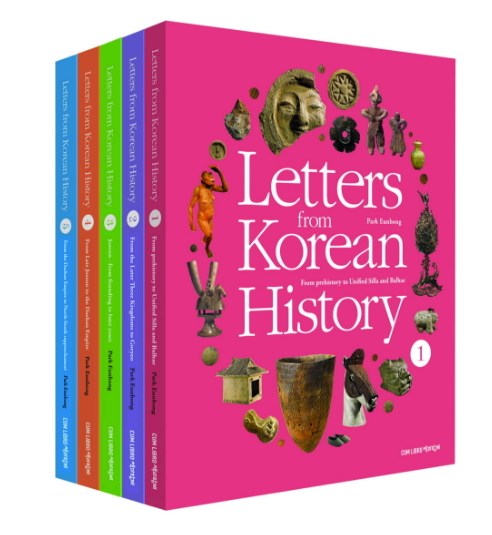 """Letters from Korean History"" by Park Eun-bong, translated by Ben Jackson (Cum Libro)"