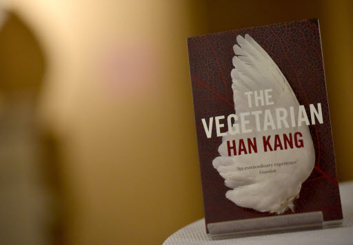 "A copy of ""The Vegetarian"" by South Korean author Han Kang (AFP-Yonhap)"