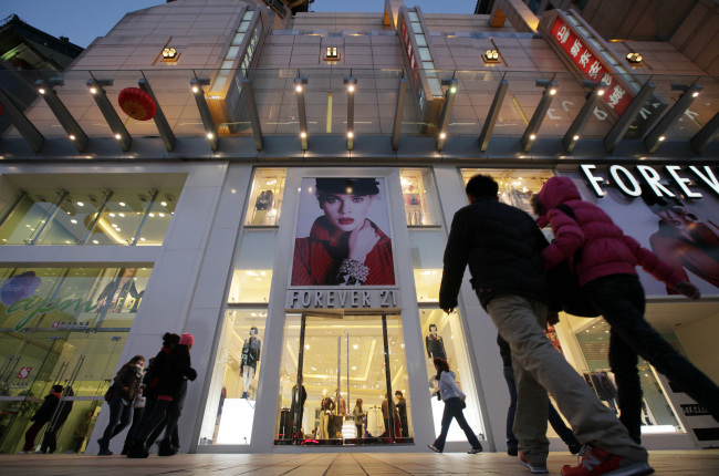 A Forever 21 store in Beijing, China (Bloomberg)