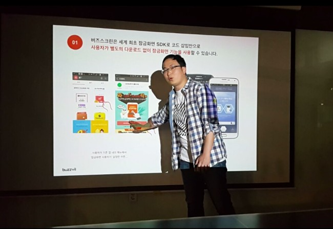John Lee, CEO of reward-based ad platform firm Buzzvil (Kim Young-won/The Korea Herald)