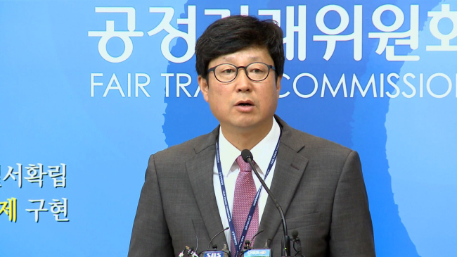 Kim Jae-shin, general director of the FTC's business trade policy bureau, speaks during a press conference in Sejong on Wednesday. (Yonhap)