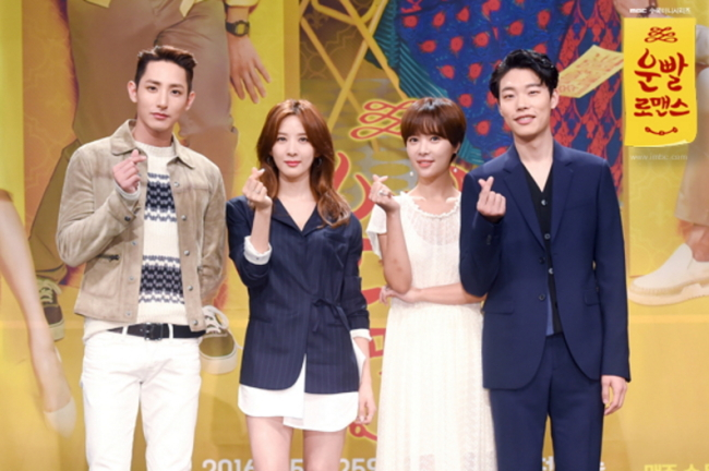 From left, actor Lee Soo-hyuk, actresses Lee Chung-ah and Hwang Jung-eum and actor Ryu Jun-yeol pose at a press conference at MBC in Sangam-dong, Seoul, Wednesday. (MBC)
