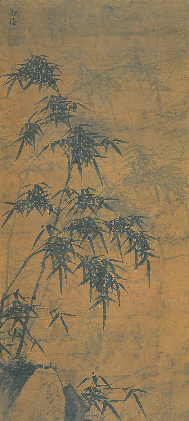 """Bamboo on a Rainy Day"" by Lee Jeong, Joseon period (Hwajeong Museum)"