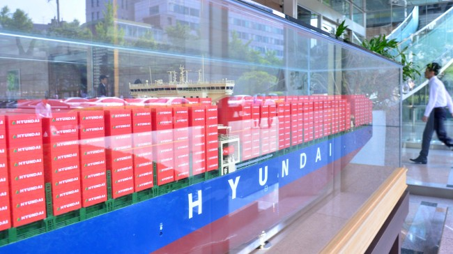 A container vessel is displayed at Hyundai Merchant Marine'sheadquarters. Lee Sang-sub/The Investor