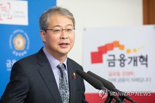 Financial Services Commission chairman Yim Jong-yong (Yonhap)
