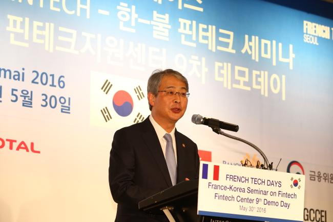 Yim Jong-yong, chairman of the Financial Services Commission (Financial Services Commission)