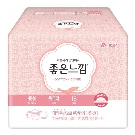 "Yuhan-Kimberly's newly launched premium sanitary pad product ""Good Feel Magic Cushion"" (Yuhan-Kimberly)"