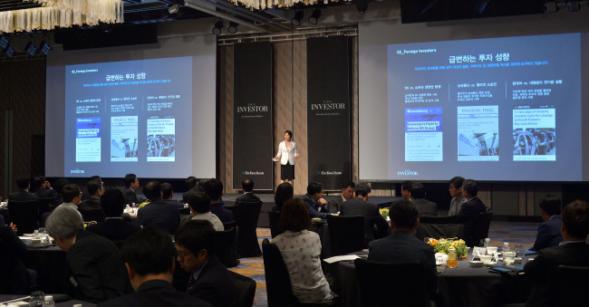 Kim Ji-hyun, senior editor of The Investor, speaks about the vision and strategy for the newly launched English-language online business news service at a presentation to executives of major companies in Korea at the Four Seasons Hotel in Seoul on June 14.       Lee Sang-sub