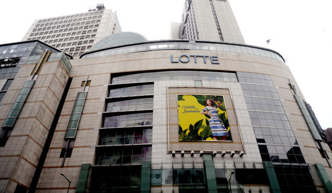 Lotte Department Store in central Seoul. The Investor