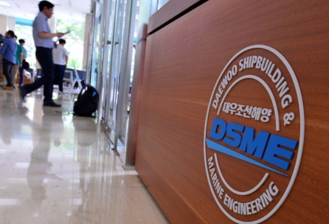 Main office of DSME. The Investor