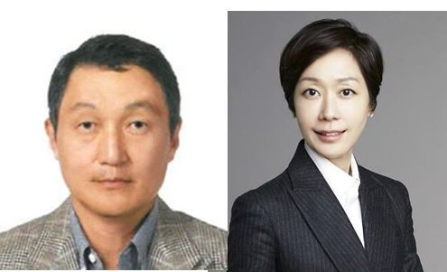 Koo Bon-sung(left) and Koo Ji-eun.