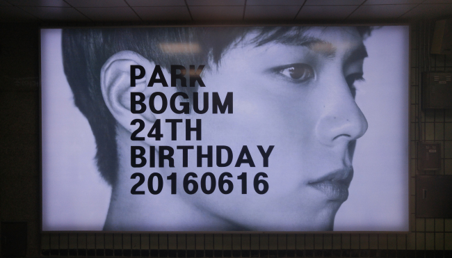 A billboard set up by fans in celebration of actor Park Bo-gum's 24th birthday (Rumy Doo/The Korea Herald)
