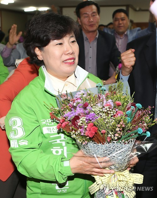 Rep. Cho Bae-sook of the People's Party. (Yonhap)