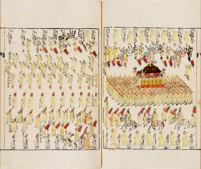 A drawing portrays the funeral procession of 25th King Cheoljong. (The National Palace Museum of Korea)