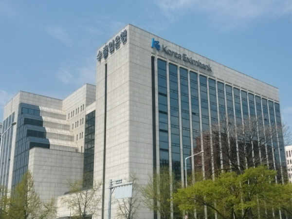 Export-Import Bank of Korea.