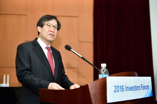 POSCO chairman Kwon Oh-joon / The Investor