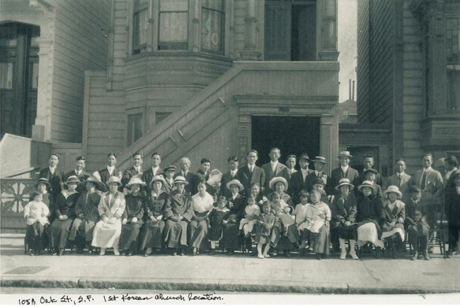 Photograph of the members of the Korean Presbyterian Church of San Francisco (The Independence Hall of Korea)