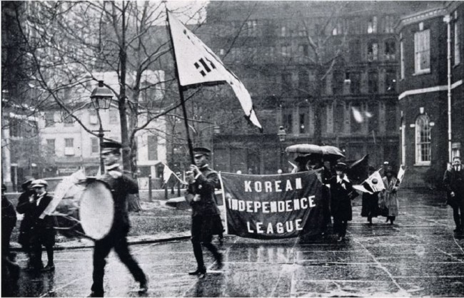 Demonstration for Korean independence during the Korean Liberty Conference on April 16, 1919 (The Independence Hall of Korea)